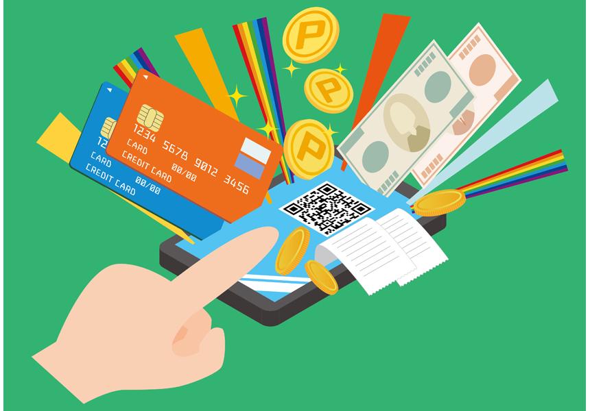 キャッシュレス消費者還元事業各モール対応|EC売上向上ノウハウ|ネットショップスタジオ
