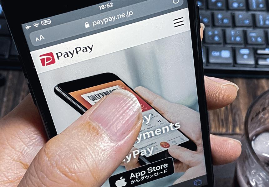 遂にオープンしたPayPayモール|EC売上向上ノウハウ|ネットショップスタジオ