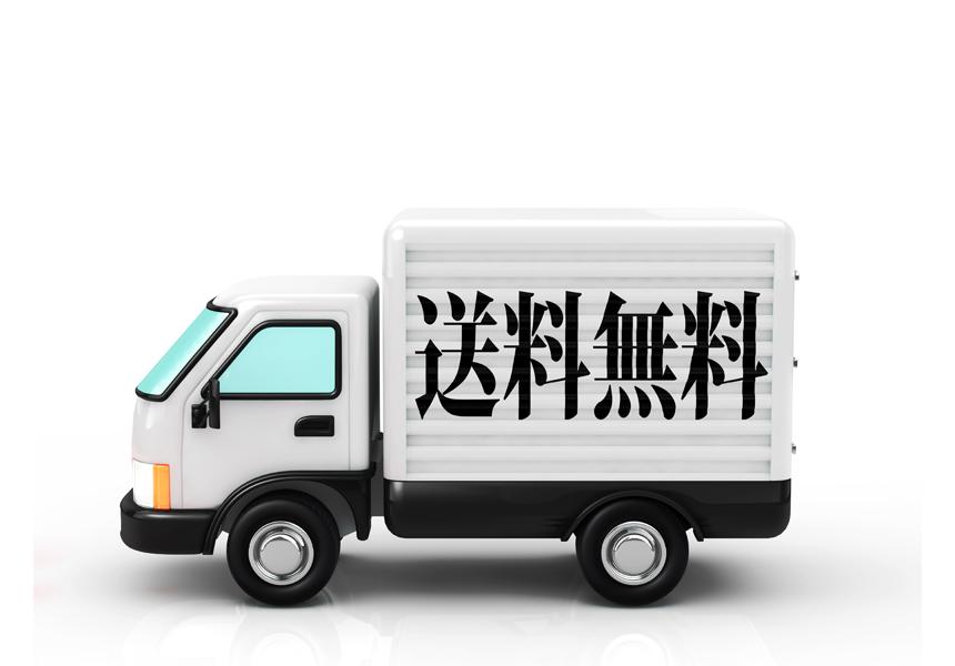 楽天市場3,980円以上送料無料施策の行方|EC売上向上ノウハウ|ネットショップスタジオ